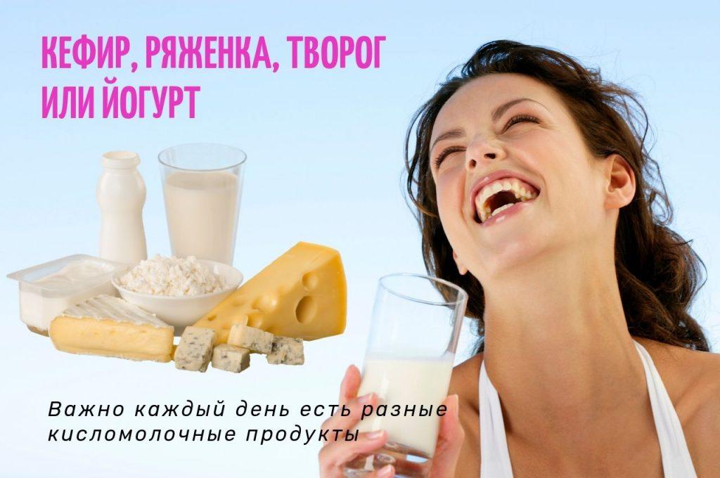 Продукты для молодости кожи